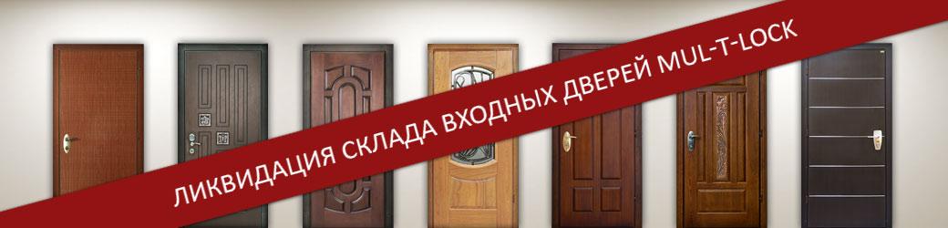 тамбурные металлические двери в москве пожаробезопасные